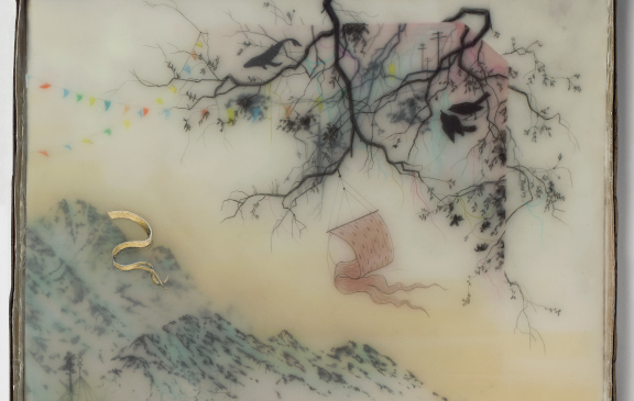 Novo Amor – Birthplace